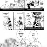How to buy/for event pamplet/Dorohedoro ver. -p4-